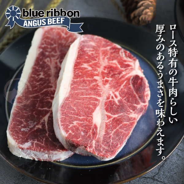 【超值免運】美國藍帶極嫩霜降牛排【厚切】2包組(300公克/2片)