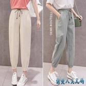 女春季2020新款寬鬆小個子九分束腳運動褲顯瘦百搭棉麻休閒褲 EY11417『俏美人大尺碼』