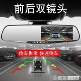 行車記錄儀 汽車載行車記錄儀高清夜視360度全景免安裝無線前后錄
