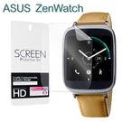 【保護貼】 ASUS ZenWatch 1 WI500Q / ZenWatch 2 WI501Q 智慧手錶螢幕保護貼/TPU軟性防爆膜/強化防刮膜/2pcs