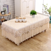 餐桌布 茶幾桌布長方形布藝蕾絲餐桌墊客廳茶幾套罩家用歐式電視櫃防塵罩