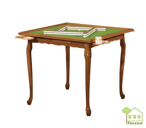 [ 家事達] TMT 喬治亞實木虎腳麻將桌 (TCY-168) 不含椅