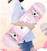 滑板初學者成人女生青少年韓國刷街雙翹滑板車兒童4四輪
