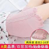女童安全褲防走光純棉夏季薄款中大兒童保險褲小孩可外穿打底短褲