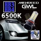 日本品牌 MIRAREED 6500K ...