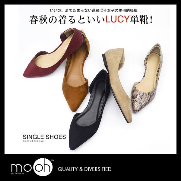 (24hr出貨) 日本淺口鏤空絨面尖頭平底鞋 簡約質感套腳娃娃鞋OL工作鞋 mo.oh