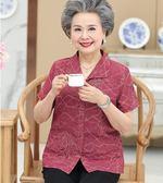 老年媽媽裝夏裝老年裝女奶奶裝短袖60套裝