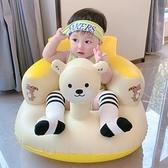 嬰兒學坐椅寶寶充氣沙發兒童訓練座椅多功能坐立學坐神器防摔餐椅