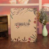 【優選】收藏冊火車飛機旅行門票紀念收集