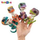 玩具反斗城  互動寵物恐龍...