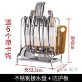 不銹鋼廚房置物架收納筷筒菜刀座砧板架子多功能廚具用品刀架(一件免運)