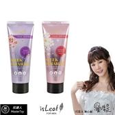 韓國 isLeaf 蠶絲蛋白香氛護髮素 茉氣十足 紫愛瑰蜜 150ml