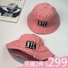 現貨-漁夫帽-素色&條紋方標NYC漁夫帽 Kiwi Shop奇異果【SWG2774】