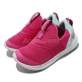New Balance 慢跑鞋 Step Wide 寬楦 粉紅 藍 童鞋 中童鞋 運動鞋 【ACS】 POSTEPBRW