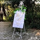 kt板展架立式落地式廣告牌展示牌海報架子水牌鐵藝婚禮相框支架 PA8289『男人範』