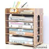 天堂牧歌 木制桌面收納盒A4辦公收納架文件資料夾架大號置物架【雙12鉅惠】