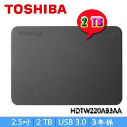 [富廉網]【Toshiba】Canvio Premium 金耀碟 2TB 行動硬碟 USB3.0 深灰/銀