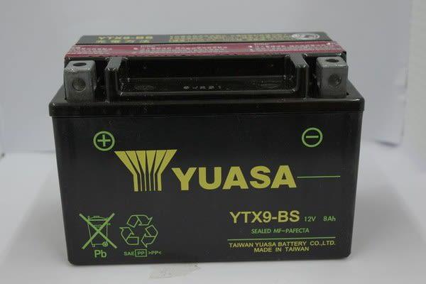 全館免運費【電池天地】YUASA 湯淺 YTX9-BS 9號機車電池 機車電瓶 正廠零件
