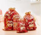 婚禮糖盒中式喜糖袋紗袋創意結婚慶用品糖果包裝禮盒喜糖盒子  汪喵百貨
