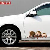個性創意汽車貼紙 車身遮擋劃痕貼花 3d立體防水保險杠車門裝飾貼