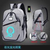 USB充電旅行包 新款男女中小學生書包夜光USB接口充電大容量防潑水電腦雙肩背包 全館免運