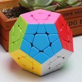 魔術方塊泛新五魔方異形十二面5魔12面體實色不褪色靈活順滑益智玩具魔術方塊 聖誕交換禮物