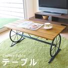 桌子 客廳桌 矮桌 復古工業風車輪造型實...