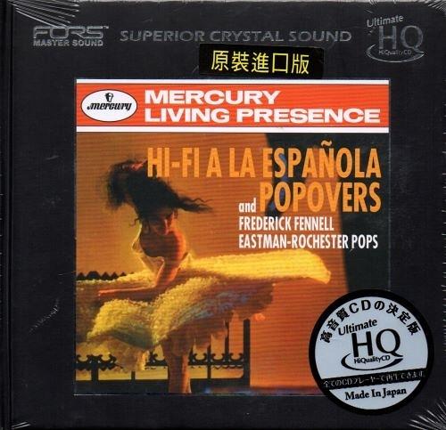 停看聽音響唱片】【UHQCD】HI-FI A LA ESPANOLA