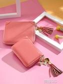 零錢包 大容量卡包錢包一體包女式薄款多卡位證件位小卡片包簡約卡夾 雙12