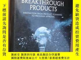 二手書博民逛書店Creating罕見Breakthrough Products