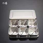 食品級不銹鋼日式味盒套裝調味罐佐料留樣盒6格8格帶蓋調料盒料缸下殺購滿598享88折