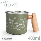 【Truvii 趣味 木柄白鐵杯400ml《圖騰/叢林探險》】7504G/馬克杯/露營杯/茶杯/咖啡/戶外餐具