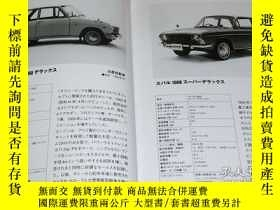 二手書博民逛書店JAPANESE罕見PASSENGER VEHICLES 1966-1974 book japan car vin