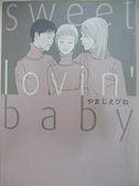 【書寶二手書T1/漫畫書_B3C】Sweet lovin baby(全)_台灣角川出版社