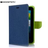 蘋果 iPad mini 1 / 2 / 3 韓國水星雙色平板皮套 Apple iPad mini 1 / 2 / 3 通用款支架插卡皮套 平板保護套