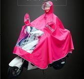 雨衣 雨衣電瓶動自行車摩托車戶外騎行徒步成人男女士加大加厚雨披單人  瑪麗蘇精品鞋包