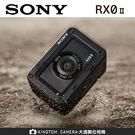 加贈原廠電池組SONY RX0M2 RX...