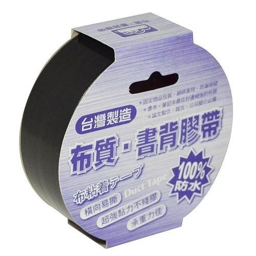 《享亮商城》布質書背膠帶 黑色 36mm*12M  喜臨門  4036-6