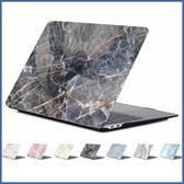 蘋果 粉調大理石MAC殼 電腦殼 電腦保護殼 蘋果筆電 pro air 13吋 15吋