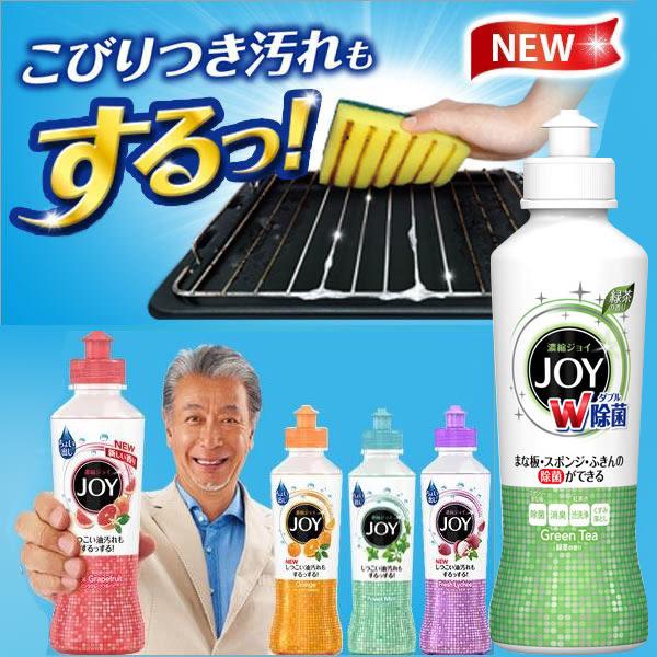 日本 P&G JOY 速淨除油濃縮洗碗精 190ml 多款可選【小紅帽美妝】