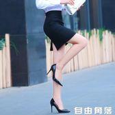 2019春夏季新款職業裙女半身一步裙包臀裙黑色西裝裙正裝工作裙子   自由角落