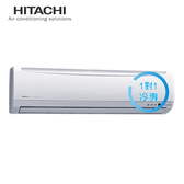 [HITACHI 日立]9-11坪 精品系列 1級 變頻冷專型 一對一分離式冷氣 RAC-63SK1/RAS-63SK1