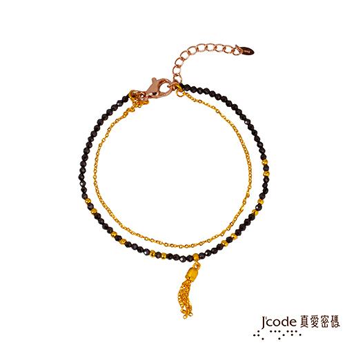 J'code真愛密碼 流金年華 黃金/尖晶石手鍊-雙鍊款