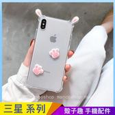 粉兔耳朵 三星 Note10 Note10+ Note9 Note8 透明手機殼 創意個性 可愛兔子 保護殼保護套 防摔軟殼