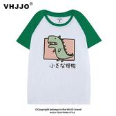 潮牌韓版學院風可愛小恐龍卡通棒球衫寬松學生裝情侶裝ins潮