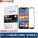 【默肯國際】IN7 Nokia 7.2 (6.3吋) 高清 高透光2.5D滿版9H鋼化玻璃保護貼 疏油疏水 鋼化膜