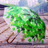 抗風綠蔭透明雨傘透明傘長柄傘自動創意雨傘 igo 樂芙美鞋中秋禮物