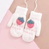 兒童手套 3-10歲兒童手套女童冬季保暖連指加絨加厚可愛草莓女孩中大童手套