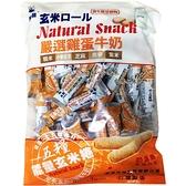 黑熊五糧玄米捲-雞蛋牛奶420g 【康鄰超市】