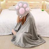 抱枕 熊爪掌可插手午睡枕頭空調抱枕毯子被子兩用 巴黎春天